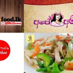 best cooking channels in sinhala on YouTube