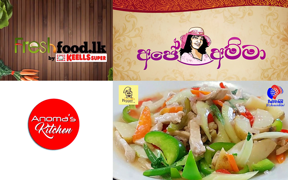 best cooking channels in sinhala on YouTube