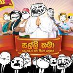 New year with lankan politics