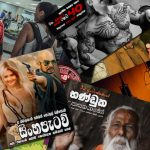 Upcoming films of 2040